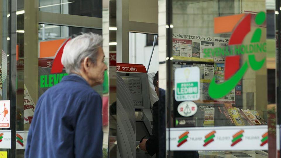【端傳媒】在日本,便利店幫你養老