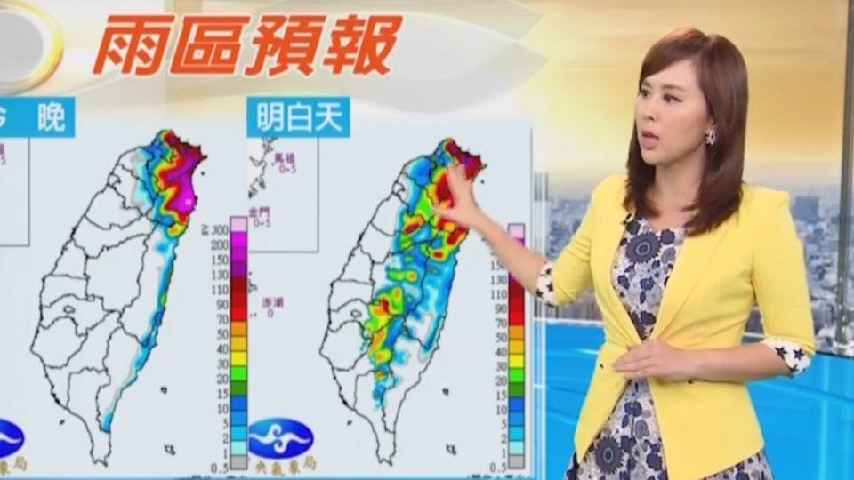 菲律賓東方雲系有發展可能 不排除形成颱風