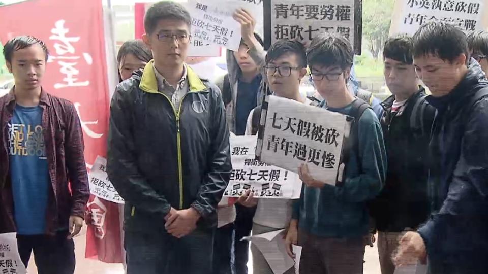 抗議砍七天假 青年社團試圖衝進民進黨中央