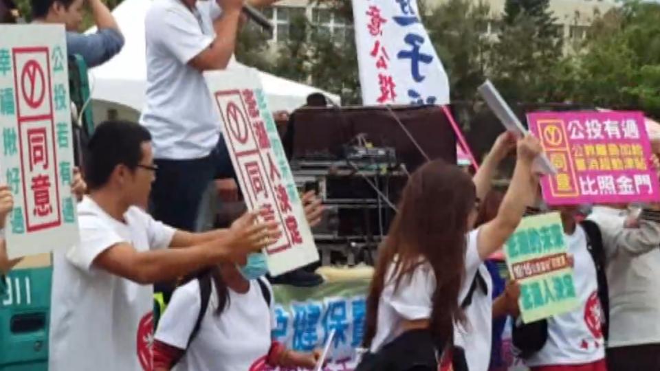澎湖周六「博弈公投」 正反兩派角力戰