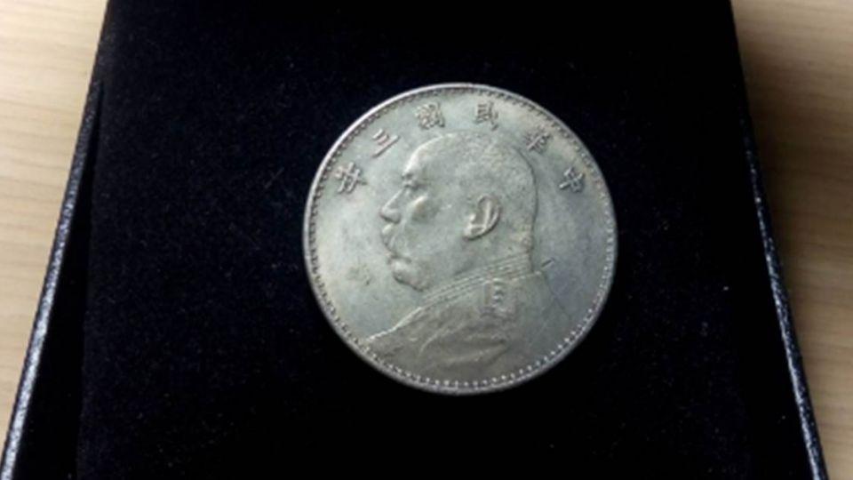 小二生用50元「買硬幣」賺進30萬 網友:回家翻櫃子!