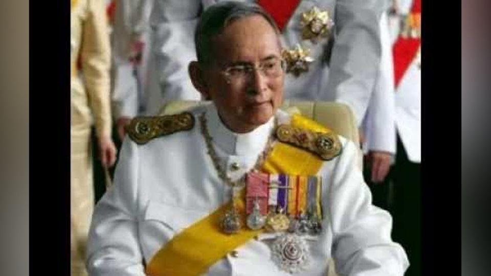 執政70年!全球在位最久國王 泰王蒲美蓬病逝享壽88歲