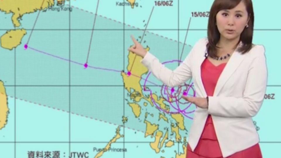菲律賓東方熱帶低壓 最快今晚增強為颱風