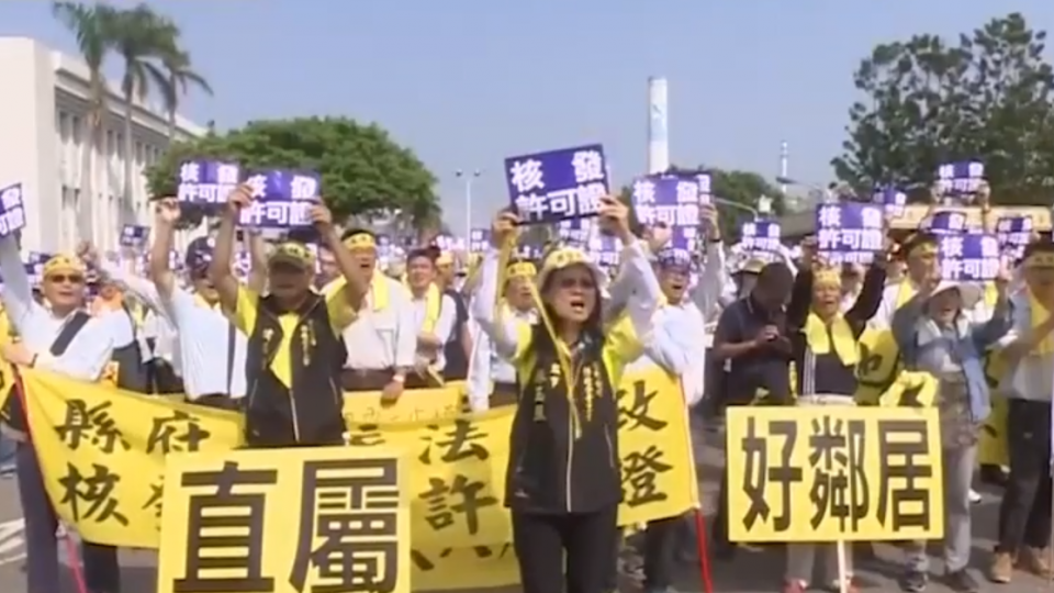 爭取工作權!4千5百台化員工今遊行
