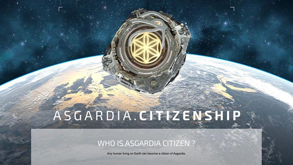 《端傳媒》想要保衛地球?你可以申請成為「太空國」公民