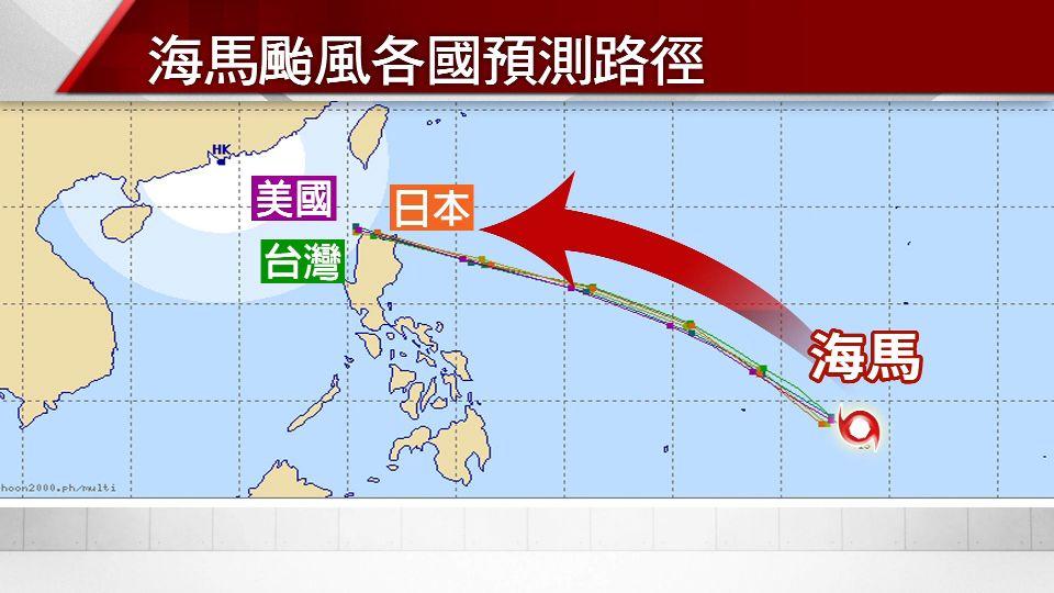 莎莉佳、海馬接連形成 未來一周臺灣「雨不停」