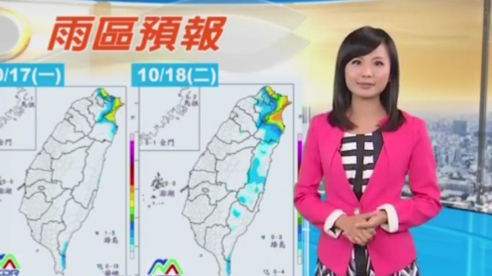 【2016/10/16】「莎莉佳」今起有雨 「海馬」轉中颱周三降雨