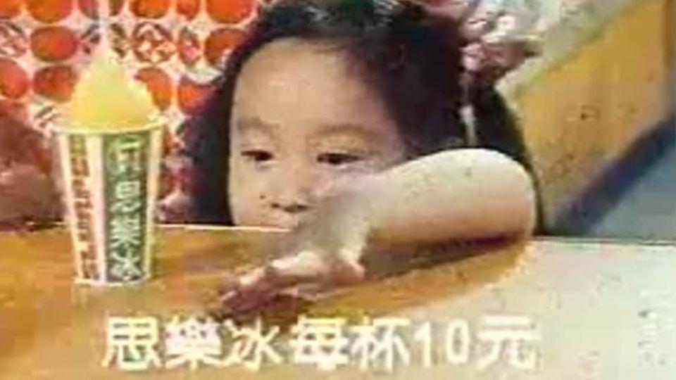 【影片】30年前小7廣告長這樣  網友:好像去北韓