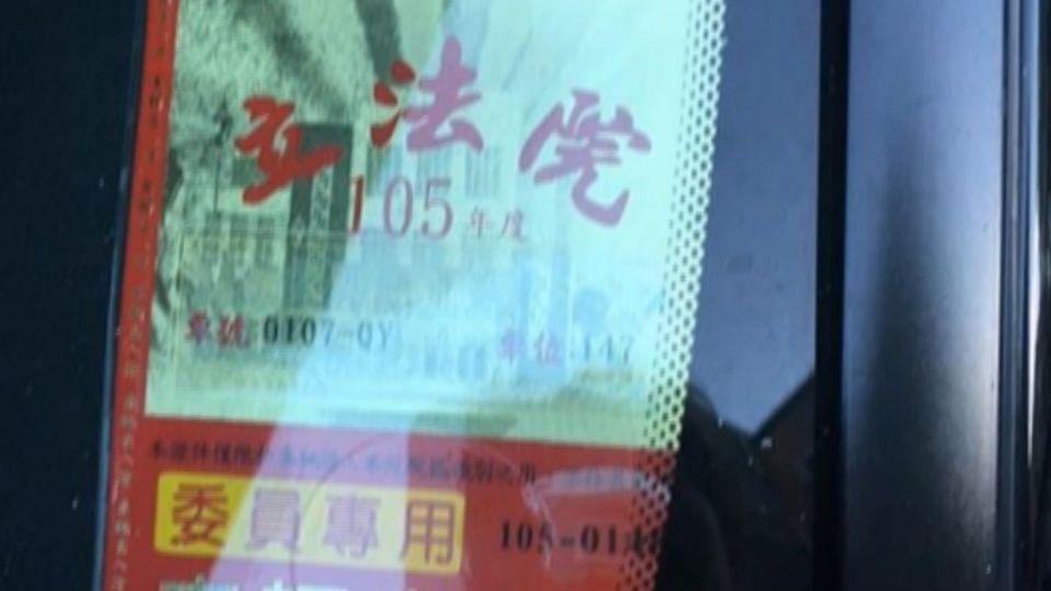 行政院顧問鍾鎮宇 遭控以「立院證」違停擋店家