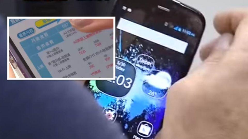 700元3G吃到飽 電信三雄續戰至明年初?