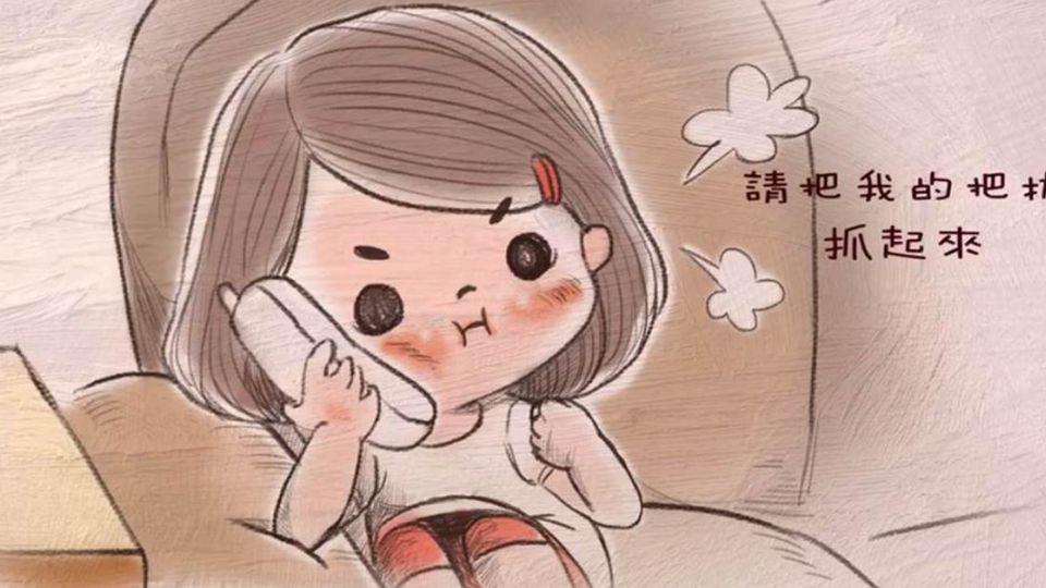 小女孩求警察把「爸爸抓起來」 10萬網友感動淚崩