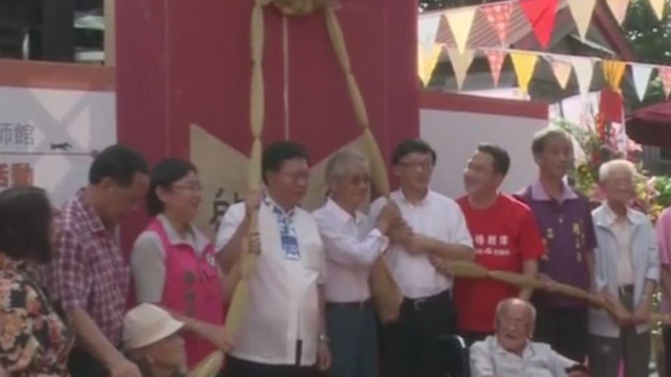 木藝博物館開幕 民眾爭睹大溪百年建築