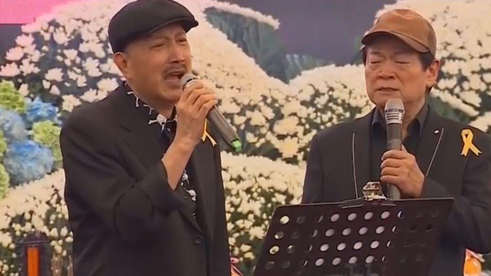 郭金發告別式 拜把兄弟余天、劉福助歌聲緬懷