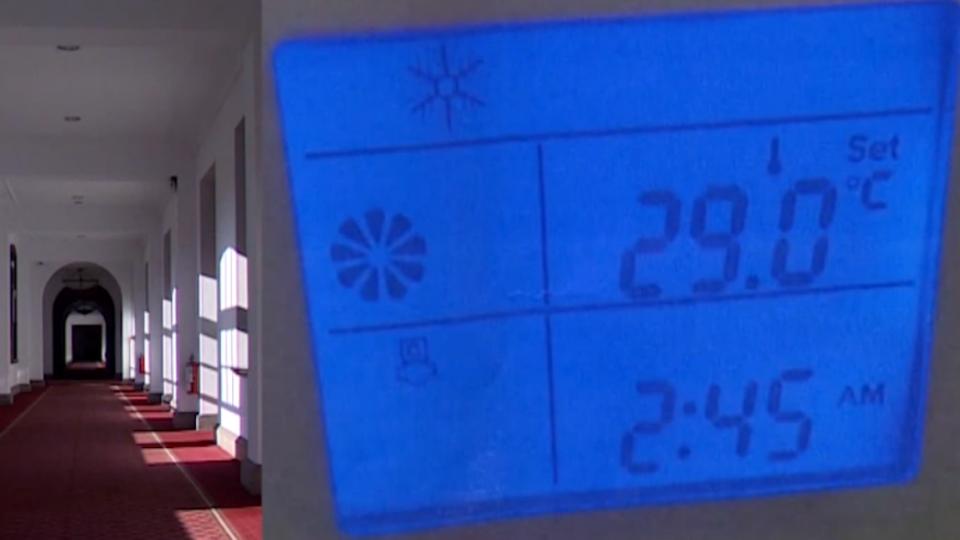 立委批總統辦公室空調22度 府:一視同仁