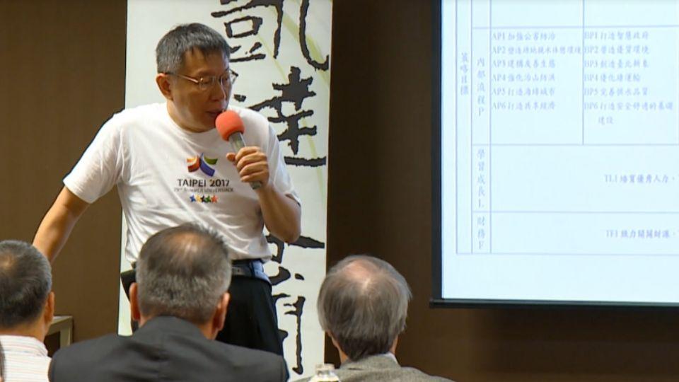 承認同性合法 柯P:台灣可能是亞洲第一個