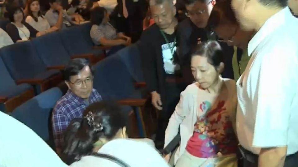 扁珍出席音樂會 白色正義:「假特赦」讓扁自由到假釋