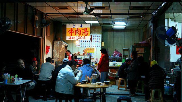【端傳媒】天涼了,來碗牛肉湯:台南牛肉湯的料理、享用與起源考