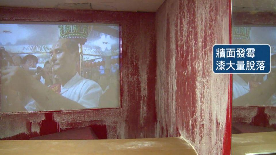 基史蹟館遭控「掉漆」 志工:大師作品都發霉