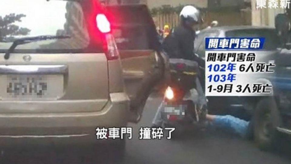 【影片】立院三讀通過 亂開車門肇事罰3600元