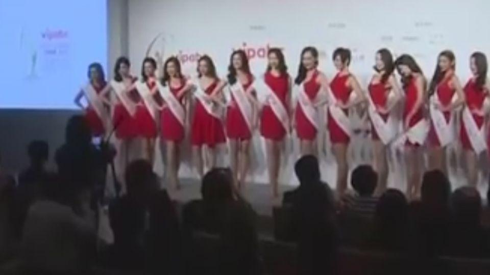 環球小姐選拔 大陸15強佳麗正式亮相