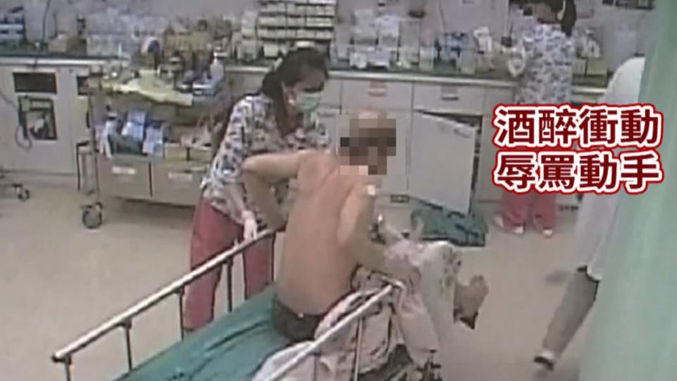 「醉」鬧!醫院暴力頻傳「一人就能癱瘓急診室」