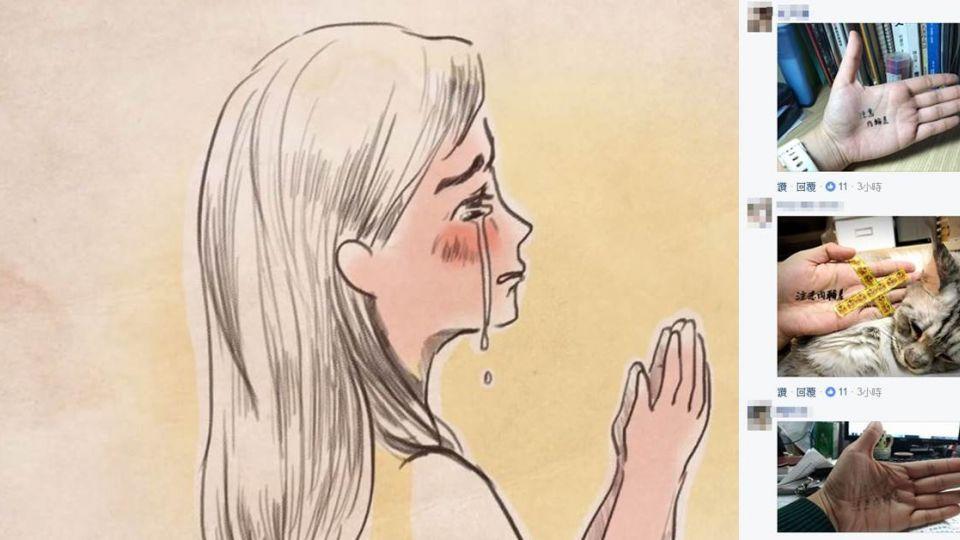 警政署推「死亡半月灣」的感人宣導 網友「寫手心」響應