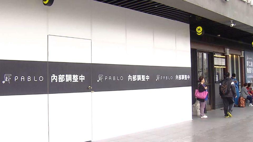 來台不到10個月 PABLO起司塔:退出台灣代理