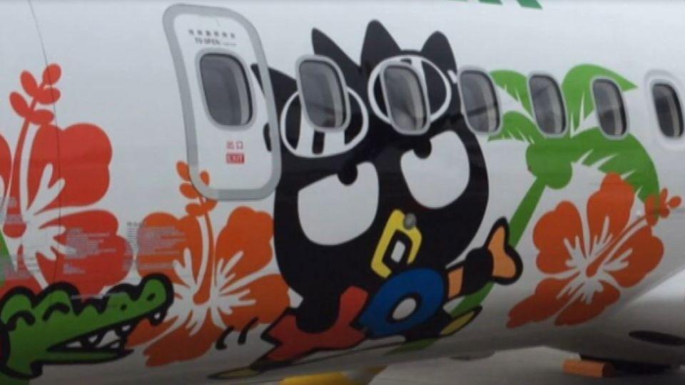 國籍航空再添彩繪機 這回主角變蛋黃哥