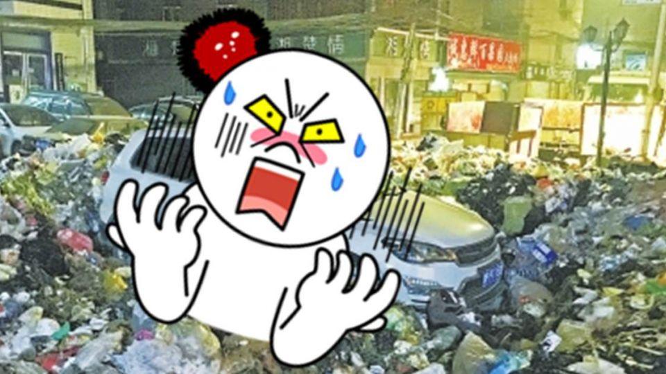 亂停車惹到垃圾場員工 愛車慘遭十噸垃圾洗禮