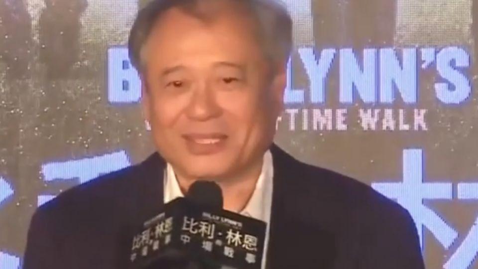 李安新片全球第二場首映 向台南震災救援軍警致敬