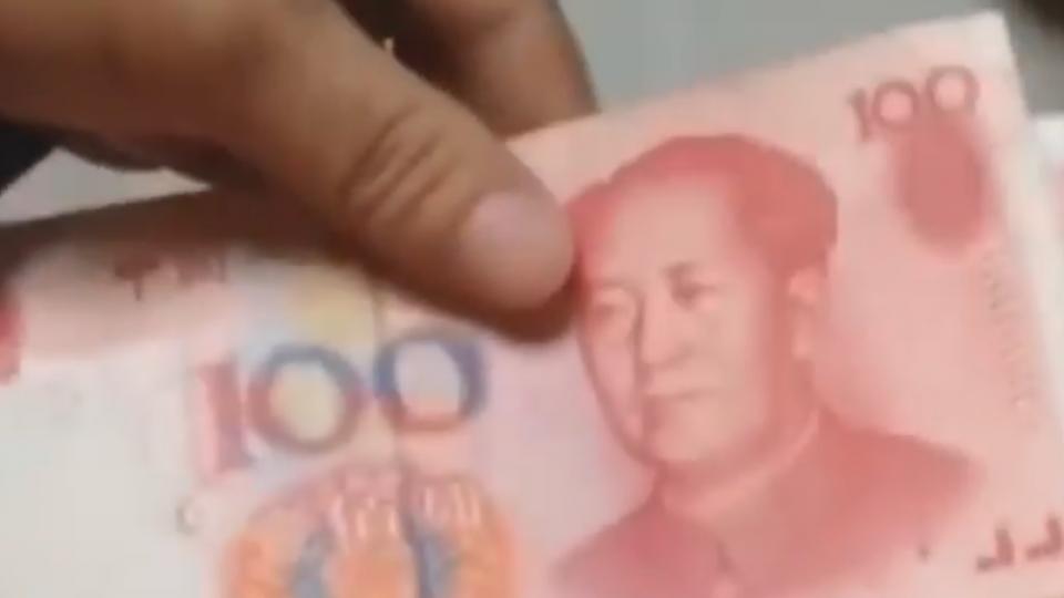 「錢破了換一張」 快手0.2秒真鈔變假鈔