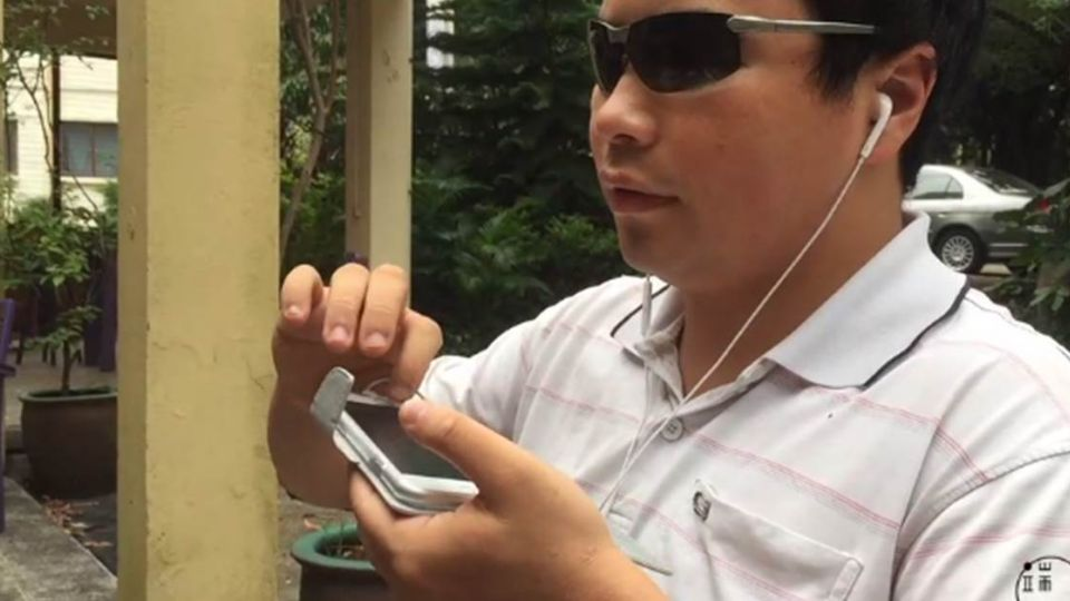 【端傳媒】Pokemon Go熱潮背後:視障人士怎麼體驗手機遊戲?