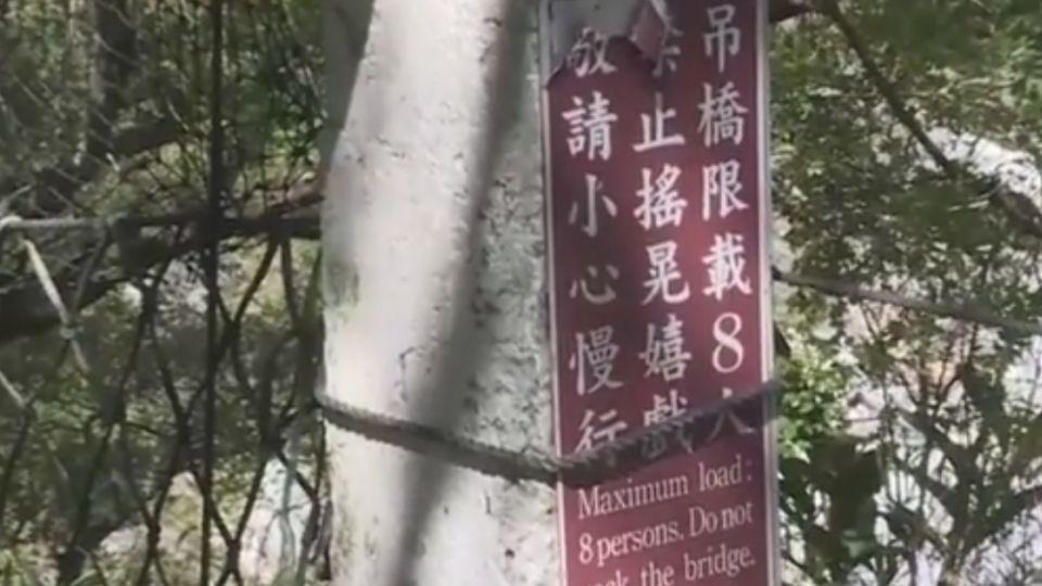 導遊不顧人數限制!硬帶百人過峨眉湖吊橋?