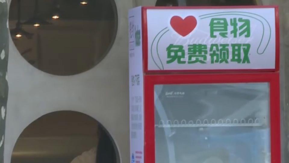 上海街頭出現分享冰箱 內附食物免費拿
