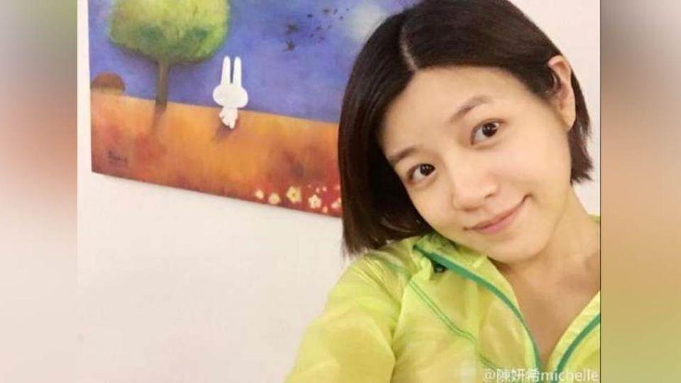 陳妍希狠甩長髮秒變學生妹 粉絲驚呼:沈佳宜回來了