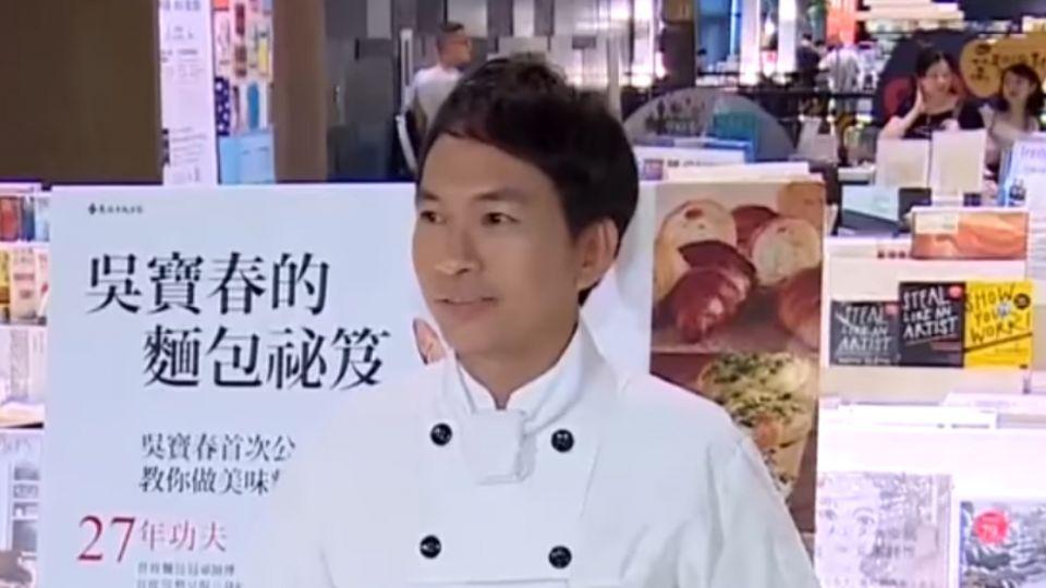 「租金貴」吳寶春麵包店明年撤出? 松菸誠品否認