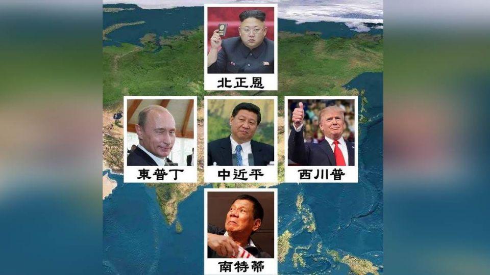 一個比一個還狂! 1張圖看世界5大狂人