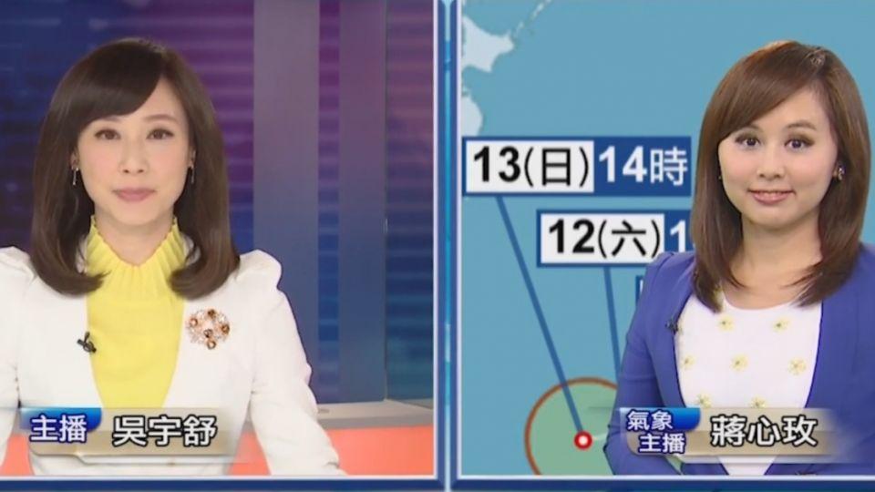 【2016/11/10】輕颱「馬鞍」今形成 距台3750km 無影響