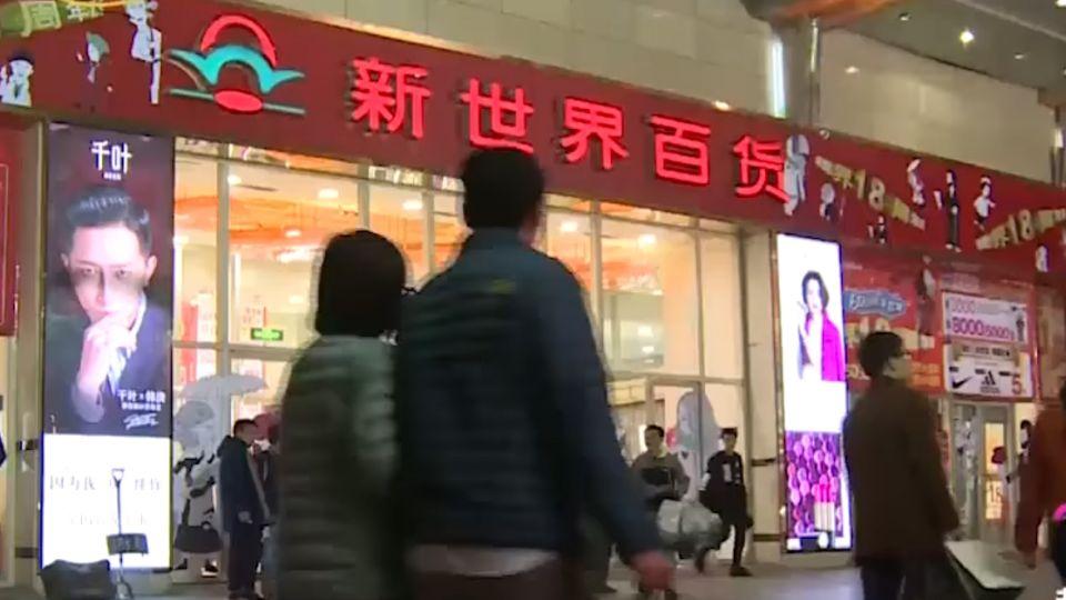 迎戰網購狂歡節 北京百貨三天三夜不打烊