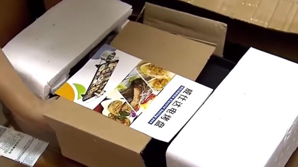 臉書社團買韓式烤爐 貨品送來變大陸電烤爐