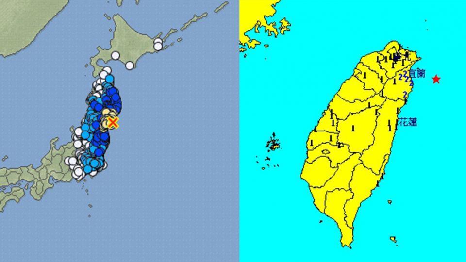 台日都震!日宮城縣規模5.8 東電急測福島核電廠