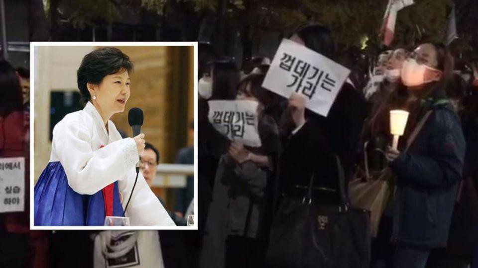 要朴槿惠下台! 首爾大規模遊行抗議 人數將破紀錄