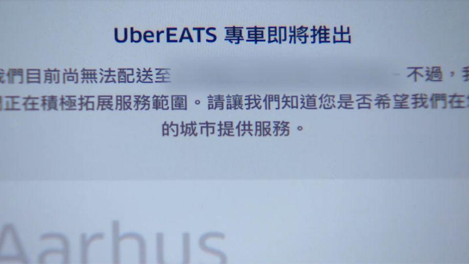 再推外送「UberEATS」 交通部:未經許可將罰