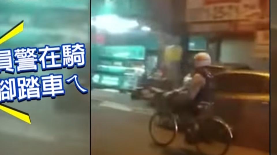兩津是你嗎? 波麗士快腳騎菜籃單車