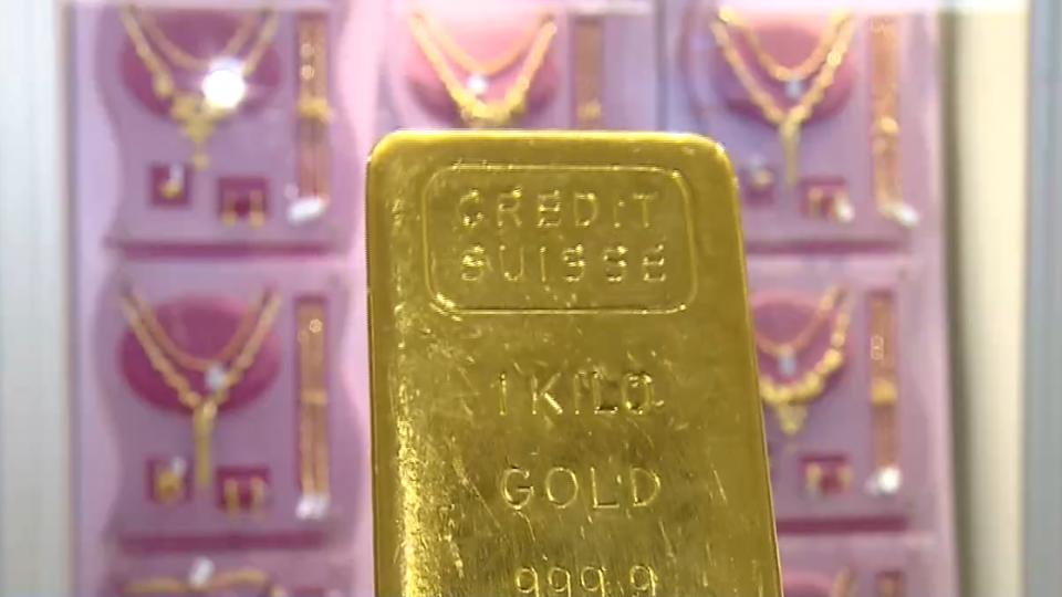 日本走私黃金創歷史新高 因「消費稅」提高