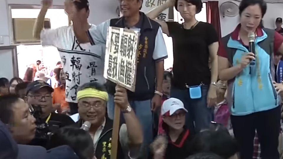 日「核食」輸台公聽會 最終場又爆流血衝突