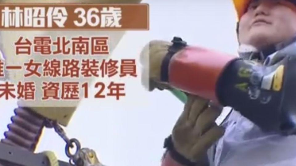女中豪傑!台電北南區唯一女線路裝修員