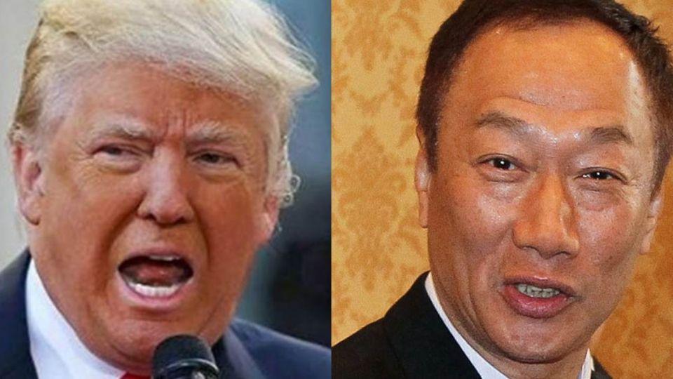 川普效應!鴻海高層密會 傳郭台銘動念選「2020總統」