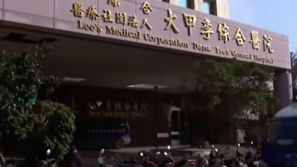 李綜合醫院涉聘15名密醫 總院長遭起訴
