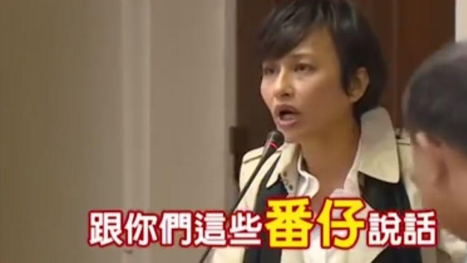 核災食品爭議 邱議瑩脫口罵藍委「番仔」